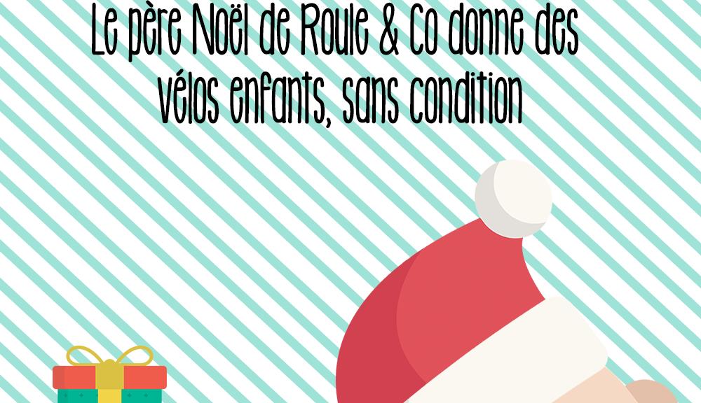 image Noël 2019 allégéé